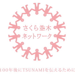 maru_logo